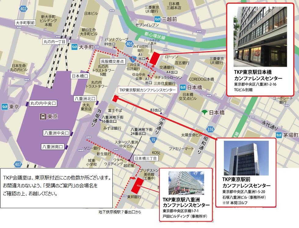 ISO研修 東京会場
