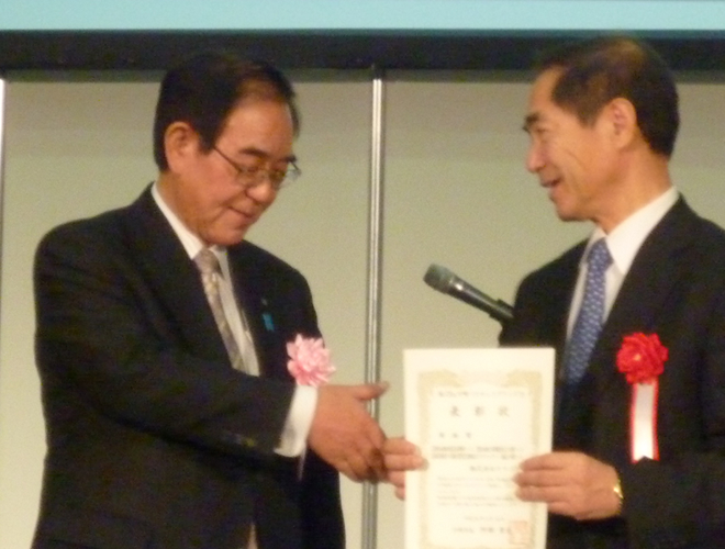 ISO セミナー 低CO₂川崎パイロットブランド奨励賞02