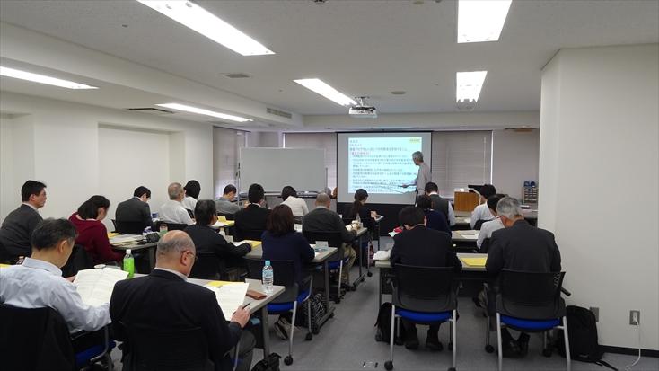 ISO 22000:2018対応 審査員資格移行コース講義風景1